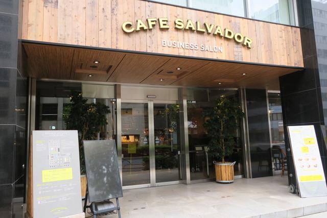 「cafesalvador ビジネスサロン」の画像検索結果