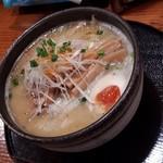 82141491 - タン麺
