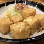新時代 - 揚げ豆腐