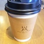 ワイズ アウル カフェ - ミルクコーヒー