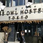 ワイズ アウル カフェ - WISE OWL HOSTELS TOKYO