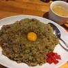 Heaven's kitchen 中華 玲音 - 料理写真:たまごカレーごはん