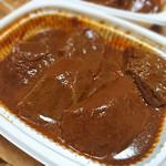 洋食小松亭 - 牛タンのデミグラス煮込み