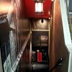 陳家私菜 - 地下への階段