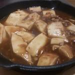 ベジ ハウス - ・揚げ豆腐と野菜のピリ辛煮込み 950円