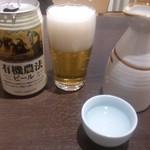 ベジ ハウス - ・熱燗とビール