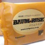 82150222 - バウムラスク小袋【2018年3月】