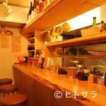 よってこ 立ち呑み てくてく - 昭和歌謡曲が流れるカウンター8席の小さな個人店