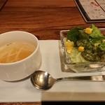 クルーズカフェ - ランチセットのサラダとスープ
