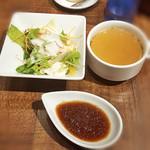 神田の肉バル ランプキャップ -