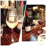 ロベール・エ・ルイーズ - ◆そのあとドイツワインの「赤」と「白」を。