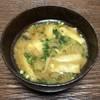浅野味噌 - 料理写真:古式吟醸秘蔵を使用