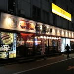 串酒場 伝助本店 - 横に、とても長ーい店