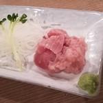 大坪屋 - マグロぶつ(250円)