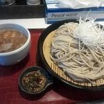 Kakuya - 牛すじ青唐つけそば¥790+昼の特盛¥100(このメニューのランチ特盛は大盛券でOK)