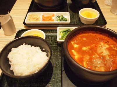 東京純豆腐 二子玉川店