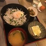 ルンゴ - ランチ友の佐多岬産しらす丼@1,050円