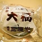 82161735 - 豆大福(こし餡)