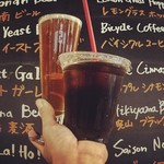 BREW LA LA - ユニークなクラフトビール