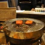 炭とん - ハネシタ