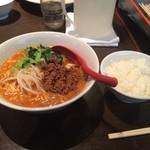 陳建一の担々麺 -