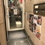 魚がし どまん中 - 店の入口