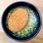 多田製麺所 - コロッケうどん(かけうどん+肉コロッケ)