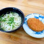 多田製麺所 - かけうどんと、肉コロッケ
