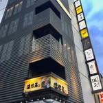 82181255 - 店舗外観(?)。このビルの5階にある。エレベーターを使ってGO。