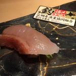 鮨 Shizuku - 雫コース18000円⓰握り・釣キンキ
