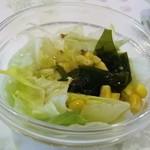 五穀 - メンオムランチに付いてきたサラダ