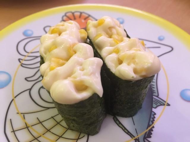 かっぱ 寿司 米子