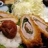 Kiwamitonkatsukatsuki - 料理写真:梅しそ手巻きヒレかつ