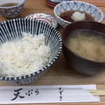 天ぷらすずき - ご飯とお味噌汁