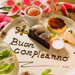 イタリアンとワインのお店 Secondo Casa - ご予約でお誕生日の方にプレートサービス
