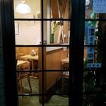 スパイス - 入口