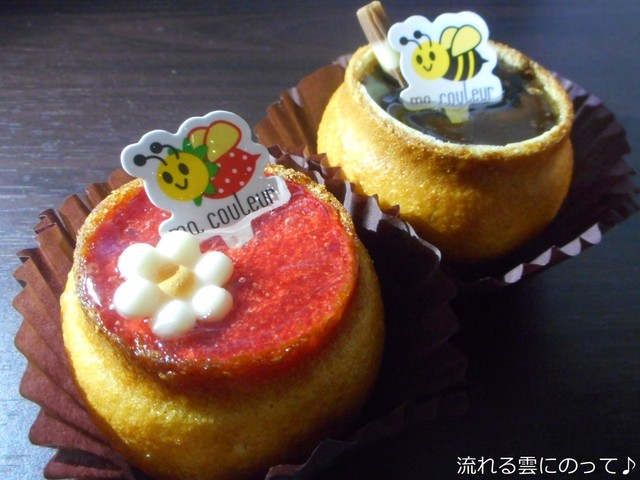 ma couleur (マ クルール)   三宮/カフェ [食べログ]