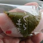 御菓子司 坂本 - 料理写真:
