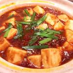 ニケ - 黒豆風味の麻婆豆腐