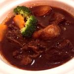 ニケ - 牛スジ肉の広東式ビーフシチュー