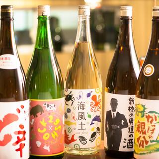 日本酒無制限飲み放題3000円