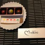 菓子工房みずほ - プラリネショコラ!