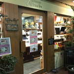 菓子工房みずほ - 名のある賞を受けられており、チョコ好きにはたまらないお店ですよ!