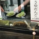 横丁とうふ店 最上川千本だんご - 手際がばっちり〜〜