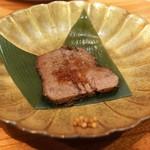 東京肉しゃぶ家 - 牛タンロースト
