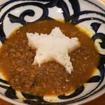 東京肉しゃぶ家 - カレーライス