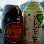 セイコーマート - ドリンク写真:セコマPBのガラナ&健康ブレンド茶