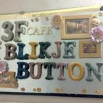 ブリキボタン CAFE&DINING -