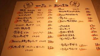 ジャッカス - FOOD MENU 18:00~27:00