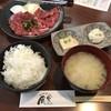食家 - 料理写真:ハラミランチ=1000円